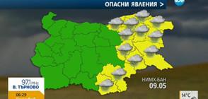 Прогноза за времето (09.05.2017 - сутрешна)