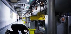ЦЕРН представи визията си за следващо поколение колайдер