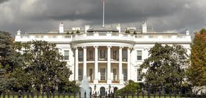 САЩ включиха висша фигура от ИДИЛ в черния си списък с терористи