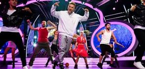 """Башар Рахал предизвиква фурор в """"Като две капки вода"""" с брейк танци на Vanilla Ice"""