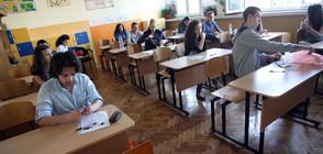 Как училище във Велинград ще бори агресията в клас?