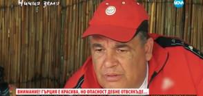 Български семейства качват стопаджии и се озовават в гръцки затвор
