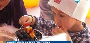 Майки в борба с лошите хранителни навици на децата