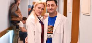 Д-р Хинова изненадва д-р Мазов с неочаквана бременност тази вечер по NOVA