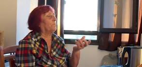 УЧИТЕЛКА С РЕКОРД: Да предаваш знания на 80-годишна възраст (ВИДЕО)