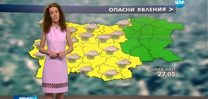 Прогноза за времето (26.05.2017 - обедна)