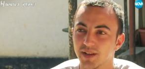 Литто - един българин без ЕГН и без документи (ВИДЕО)