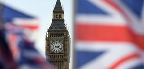 След Brexit: Лондон ще сложи край на свободното движение на хора