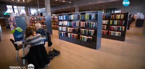 """""""ТЕМАТА НА NOVA"""": Разходка из най-добрата библиотека в света"""