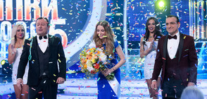 """Михаела Маринова: Гордея се с победата в """"Като две капки вода"""""""