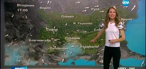 Прогноза за времето (30.05.2017 - обедна)