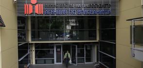 МП, Агенцията по вписванията и Мая Манолова ще обсъждат проблемите с Търговския регистър