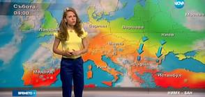 Прогноза за времето (02.06.2017 - обедна)