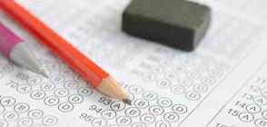 Вижте ВЕРНИТЕ ОТГОВОРИ на изпита по математика за седмокласниците