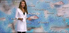 Предупреждение за градушки, дъжд и гръмотевици