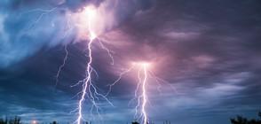 """КОД """"ОПАСНО ВРЕМЕ"""": Чакат се гръмотевични бури и градушки в 12 области"""