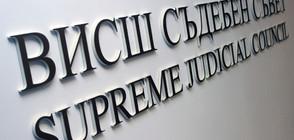 Розалия Шейтанова е новият шеф на Окръжния съд в Пловдив