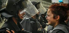 Протестираща и полицай намериха общ език