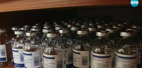 Онкоболни останаха без лекарства заради бюрократични спънки