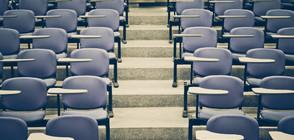 СЛЕД РЕПОРТАЖ НА NOVA: Преподавател подаде оставка