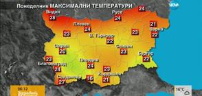 Прогноза за времето (19.06.2017 - сутрешна)