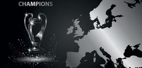 УЕФА отстрани ЦСКА от жребия за Лига Европа