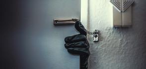 """БОРБА С БИТОВАТА ПРЕСТЪПНОСТ: Наетите """"полицаи във всяко село"""" са освободени"""
