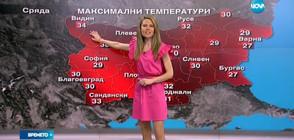Прогноза за времето (21.06.2017 - обедна)