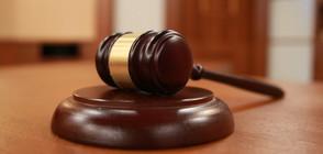 Петима отиват на съд за данъчни измами за над 22 млн. лева