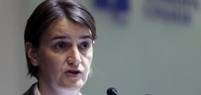 Сръбският премиер Ана Бърнабич стана родител, има момче