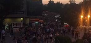 Сблъсъци с полицията по време на протеста в Асеновград (ВИДЕО+СНИМКИ)