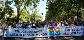 10 дни Световен прайд в Мадрид