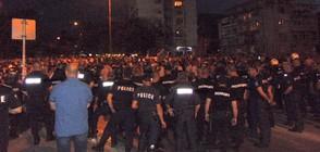 Трима арестувани след мащабния протест в Асеновград (ВИДЕО)
