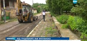 5 населени места под ударите на силна градушка във Врачанско