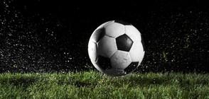 Шукер: VAR е полезна, но днес игра срещу Хърватия
