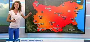 Прогноза за времето (09.07.2017 - обедна)