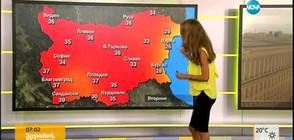 Прогноза за времето (11.07.2017 - сутрешна)
