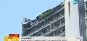 Срути се покривът на хотел в Смолян (ВИДЕО)