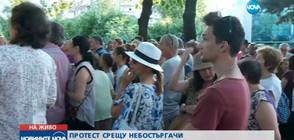 ПРОТЕСТ СРЕЩУ НЕБОСТЪРГАЧИ: Софиянци на бунт срещу строежите на високи сгради в кварталите