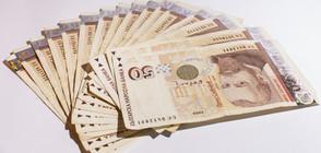 Измама за милиони: Арбитражи като параван за кражби на бизнес