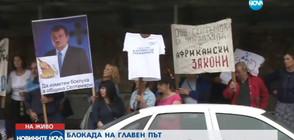 Протест срещу кмет затвори главния път Пазарджик-Велинград