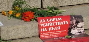 Протести срещу войната по пътищата в цяла България
