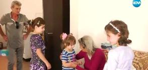 Многодетен баща събра семейството си с помощта на NOVA