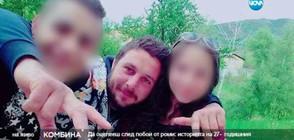 ДА ОЦЕЛЕЕШ СЛЕД ПОБОЙ: Историята на 27-годишния Георги Кадиев