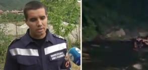 Как пожарникари спасиха 10 деца, изгубили се в планината
