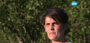 Повдигнаха обвинение на майката, изоставила бебето си (ВИДЕО)