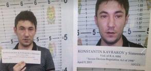 Арестуваха българин, проникнал в банковата сметка на Бил Гейтс (ВИДЕО+СНИМКИ)