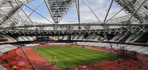 Над 2000 спортисти участват в тазгодишното Световно по лека атлетика (ПЪЛНА ПРОГРАМА)