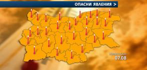 Оранжев код заради горещините за цялата страна