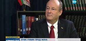 Американският посланик пред NOVA: Тръмп знае за казуса с Цветан Василев (ВИДЕО)